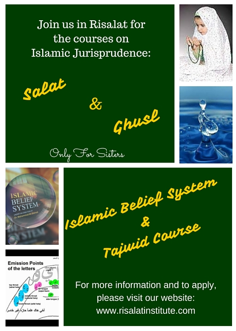 Join us for two courses on Islamic Jurisprudence