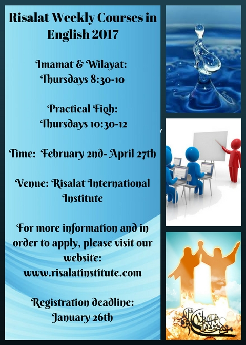 Risalat Weekly Courses in English